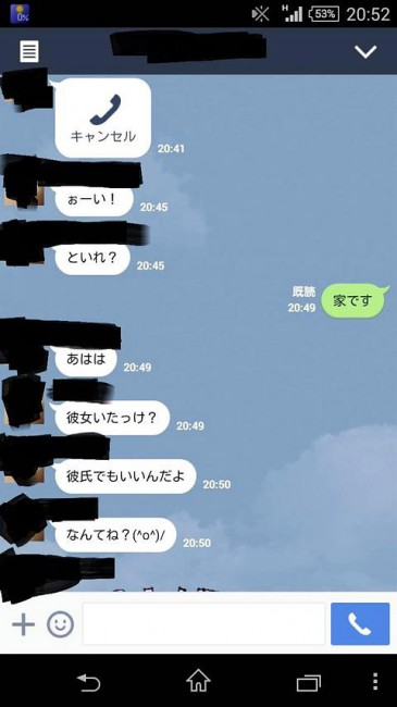 line-homo06