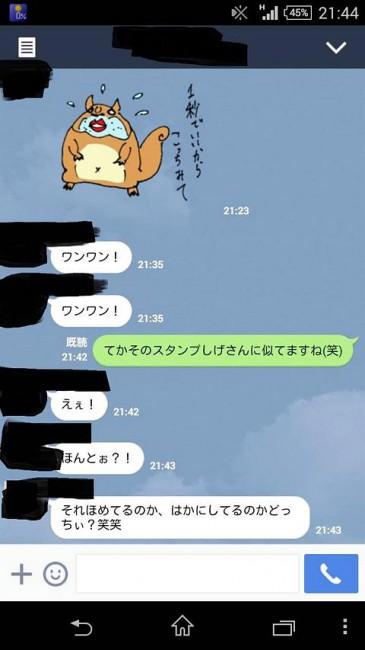 line-homo09
