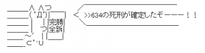 3aace68b