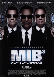 img-cinema_20120507