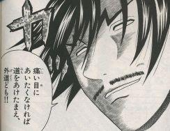 kenichi1801