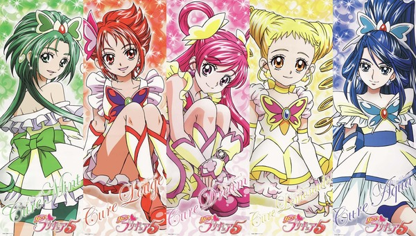 yes_precure_5_005